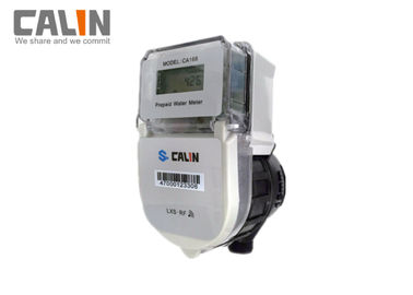 Good Quality Prepaid Electricity Meters & Angola Water proof 20 Digits'Credit Token Recharge With in Home CIU Prepaid Water Meter on sale