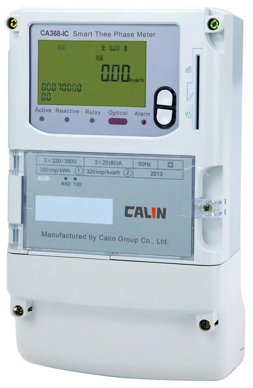 Card Type Prepayment Automatic Metering System 3 Phase Load Control Two Way Communication