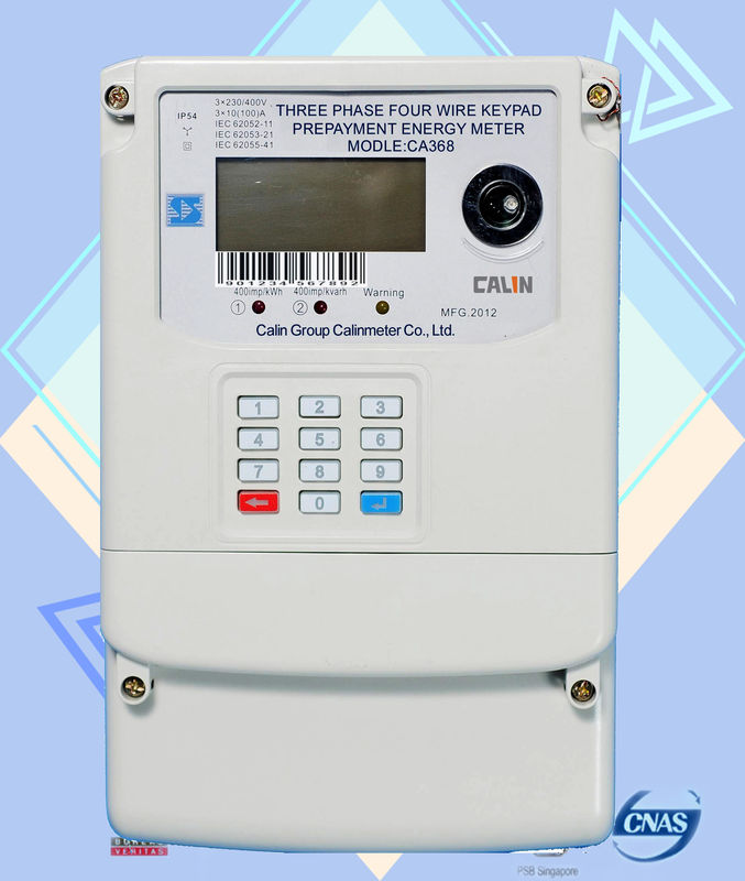 Kilowatt Hour Meter : Bs mounting four wire three phase kilowatt hour meter with