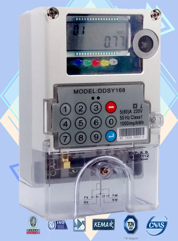 Single Phase Smart Electric Meters Two Wire Commercial STS Keypad Meter
