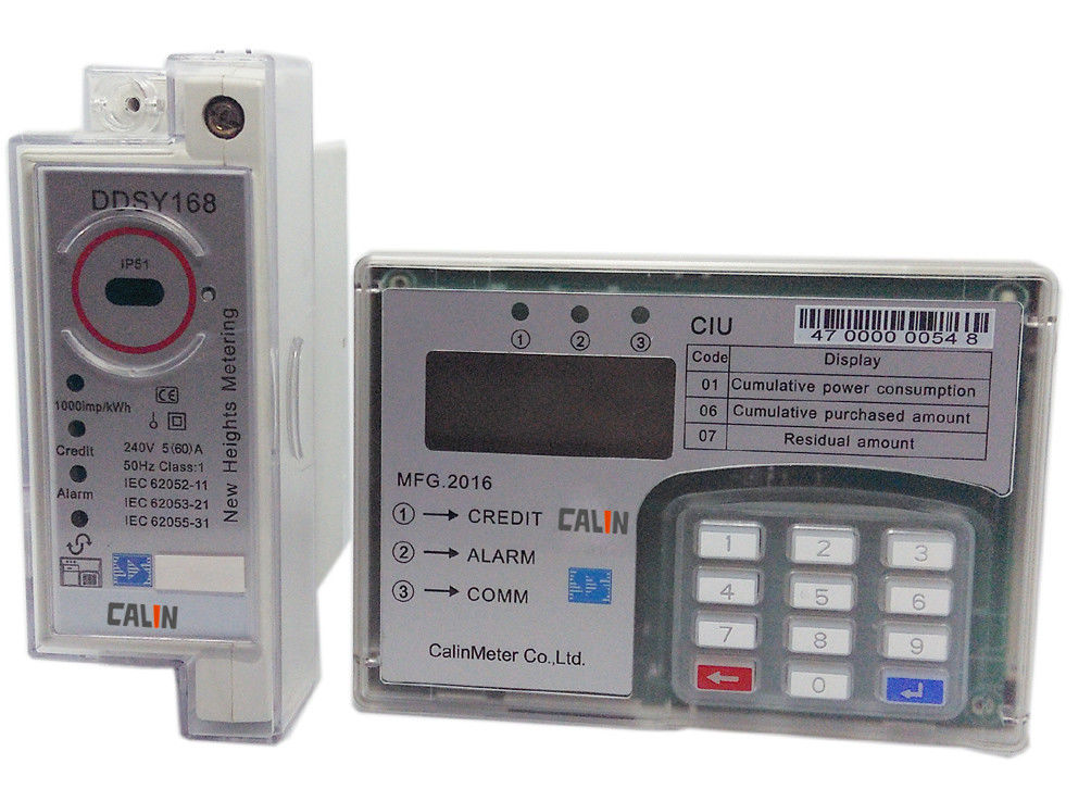 Surge Safe Din Rail Kwh Meter Single Phase Anti Tamper
