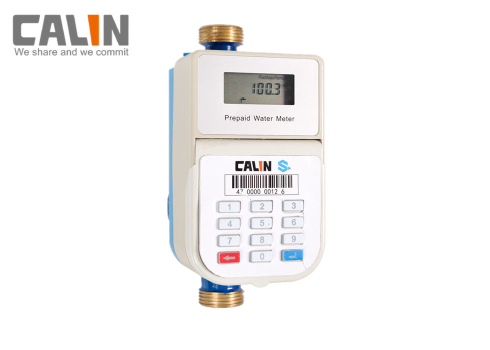 Ethiopia Multi-Jet STS Compliant Prepayment Water Meter with IR Keypad LCD Display