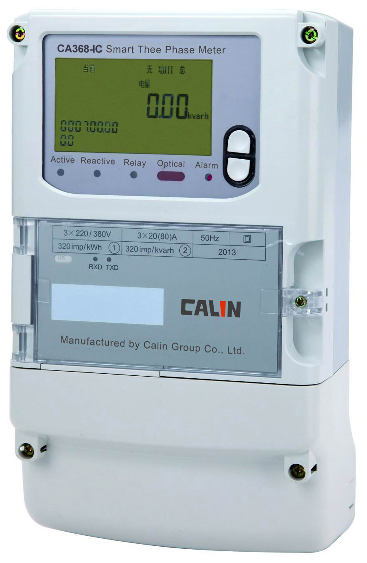 4 Wire Three Phase Kilowatt Hour Meter 240v Prepayment Electricity How To 3phase Kwh Electrical Technology China Good Quality Prepaid Meters Supplier Copyright 2016 2018 All Rights Reserved
