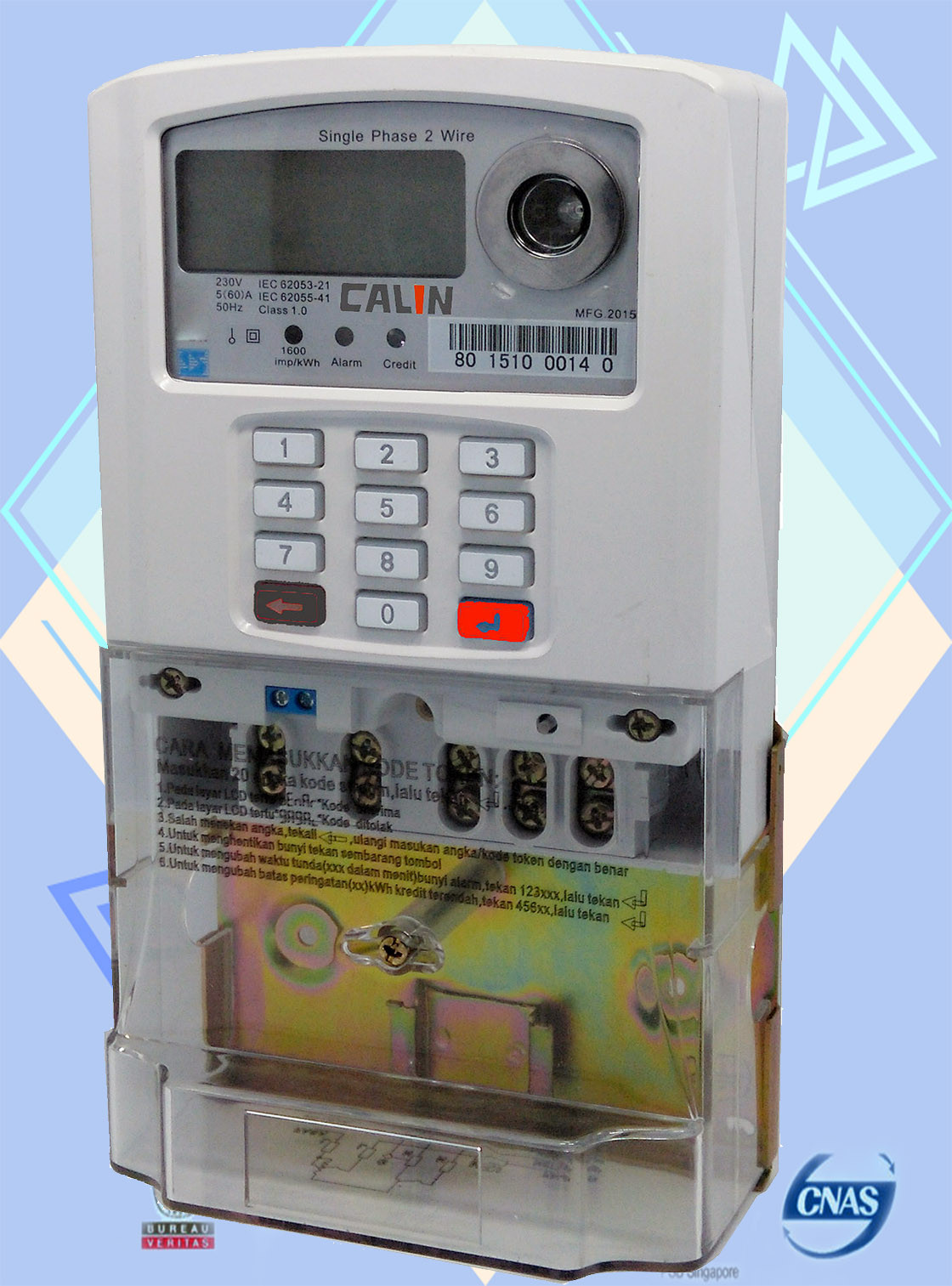 Entry Level Single Phase Electricity Meter 1600 Pulse Rate STS ...